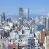 名古屋の眺め